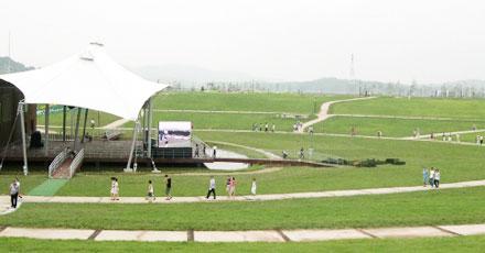 Pyeonghwa Nuri