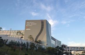 icheon lotte premiumoutlet image3