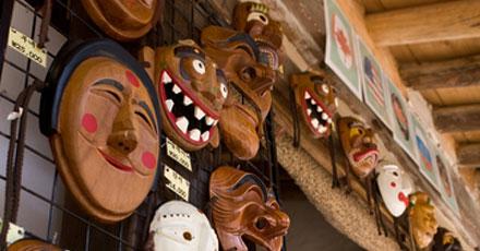 Mask Dance Exhibition Hall
