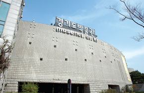 museum_img1