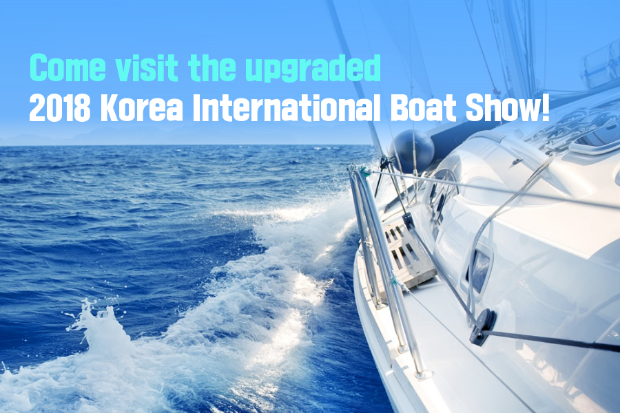 come-visit-the-upgraded-2018-korea-international-boat-show_eng