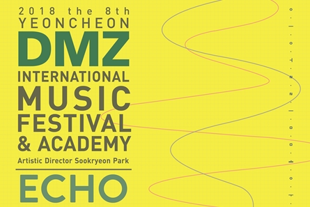 Yeoncheon DMZ International Music Festival