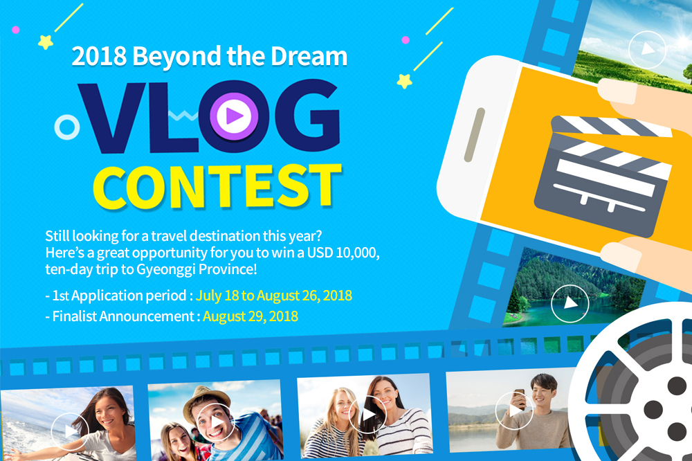 2018-beyond-the-dream-vlog-contest_eng