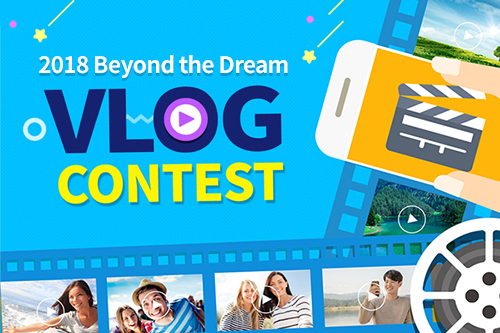 2018-beyond-the-dream-vlog-contest_th