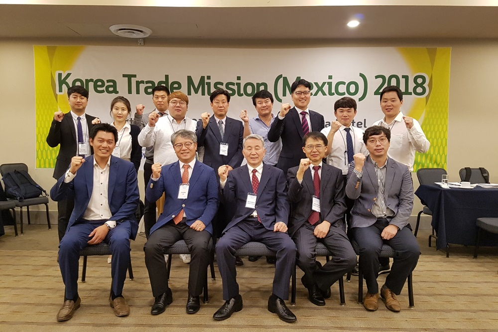 2018-gyeonggi-province-central-and-south-america-trade-promotion-delegation1