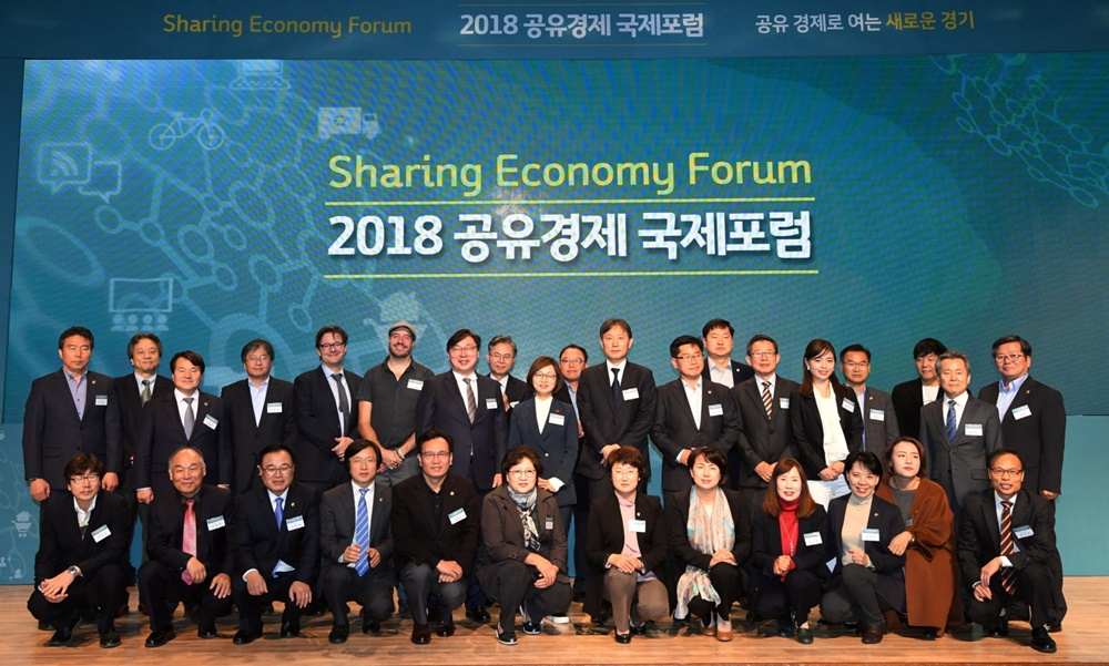 2018 Sharing Economy Forum 2018. 11. 2. seul@seoul.co.kr